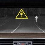Система ночного видения