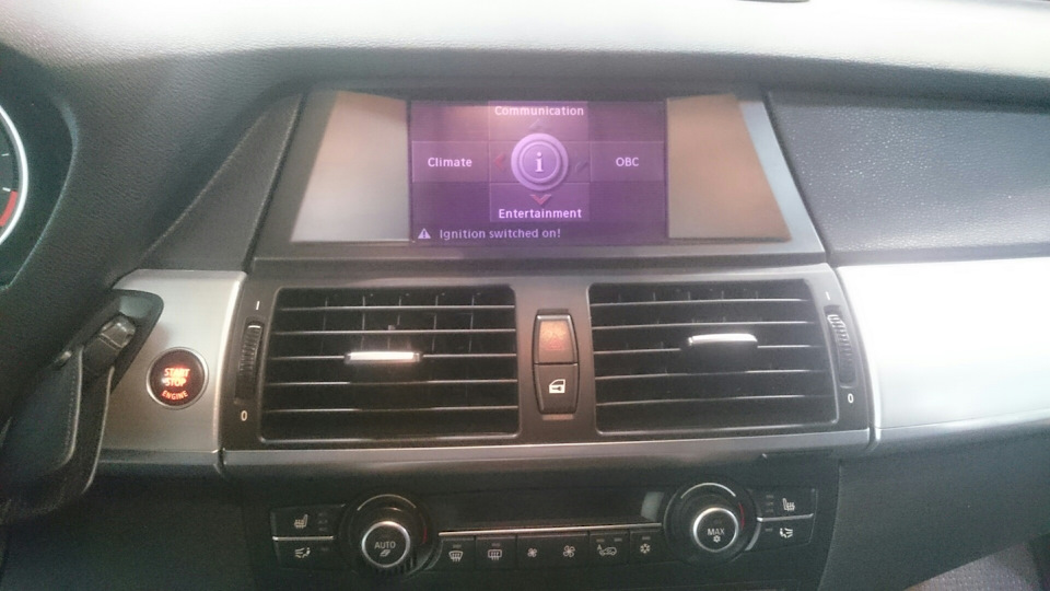 система M-ASK BMW