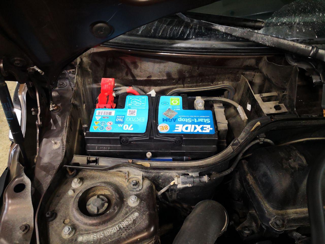 аккумуляторная батарея, Mini