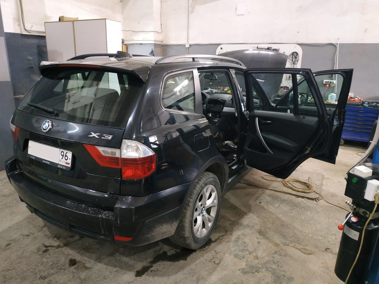 BMW X3 E83 2010, утечка омывайки
