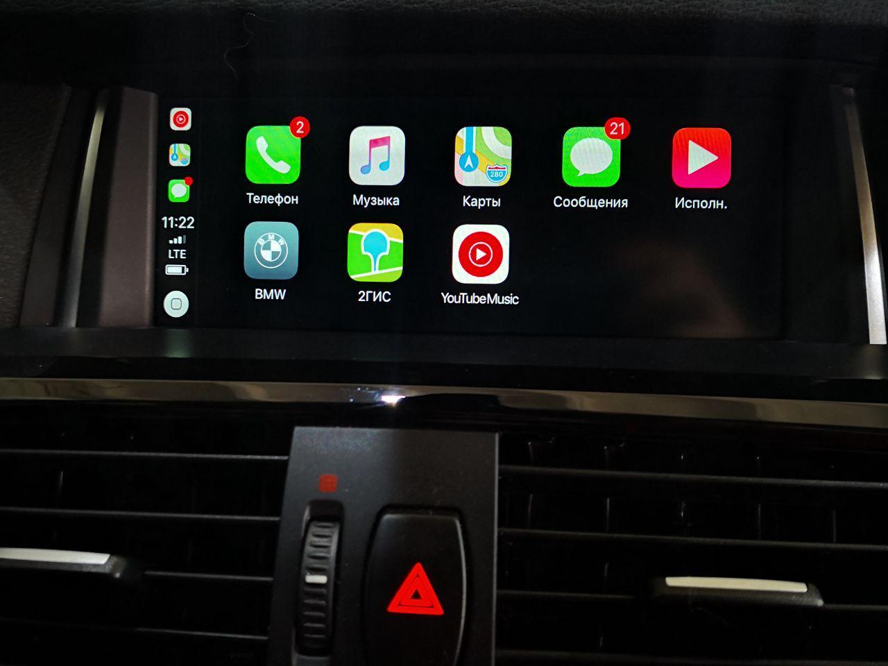Apple Carplay на полный экран, NBT Evo