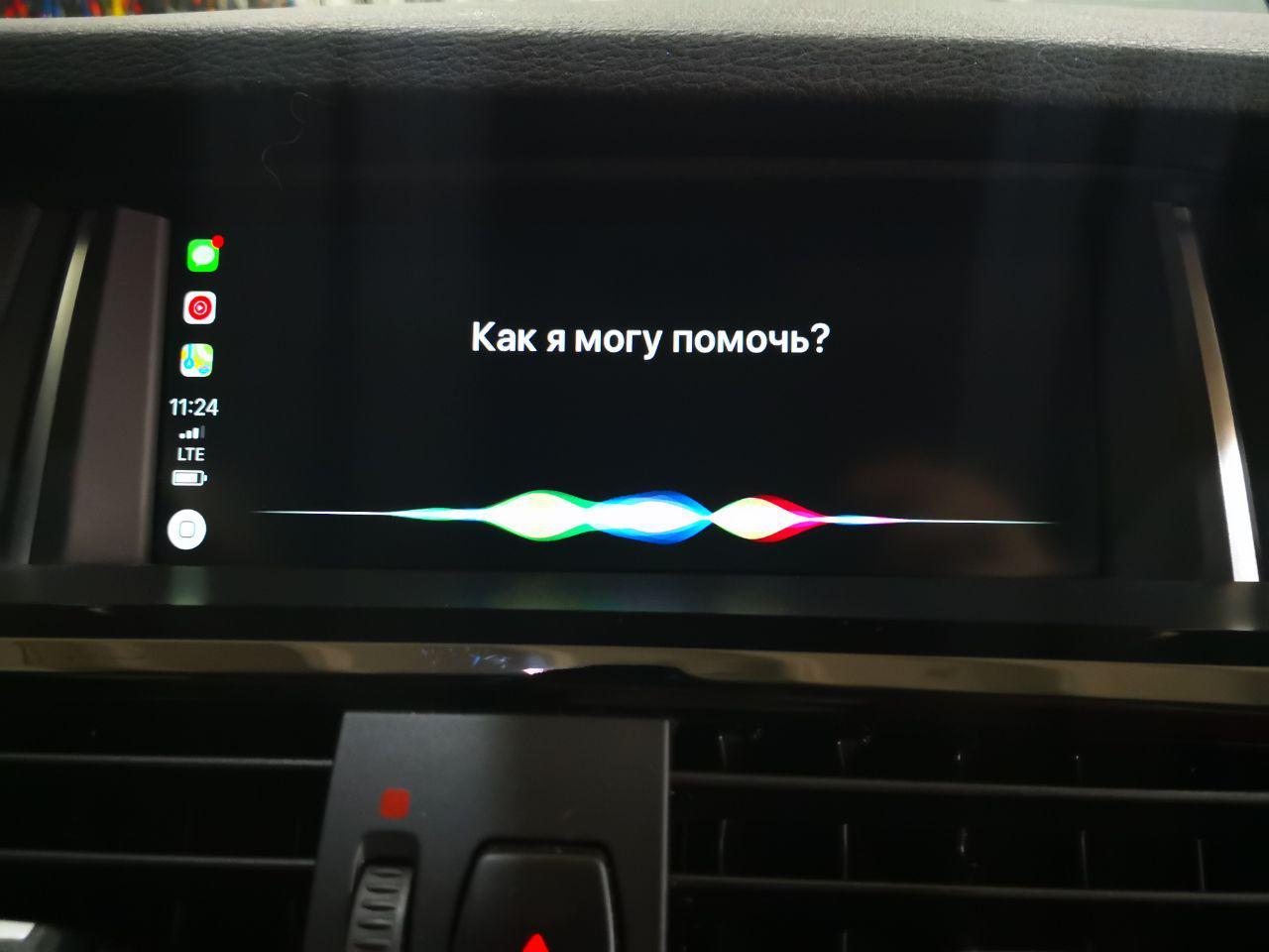 Apple Carplay, NBT Evo