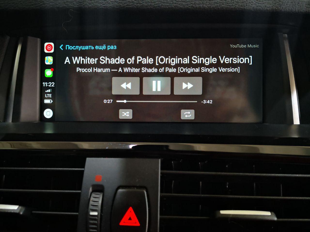 подключение iPhone к BMW