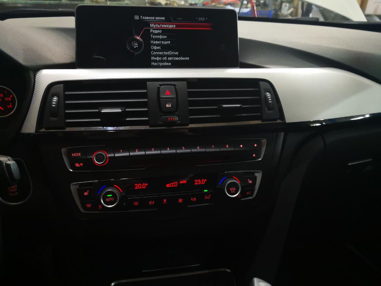 BMW F30, замена HU Entry на NBT