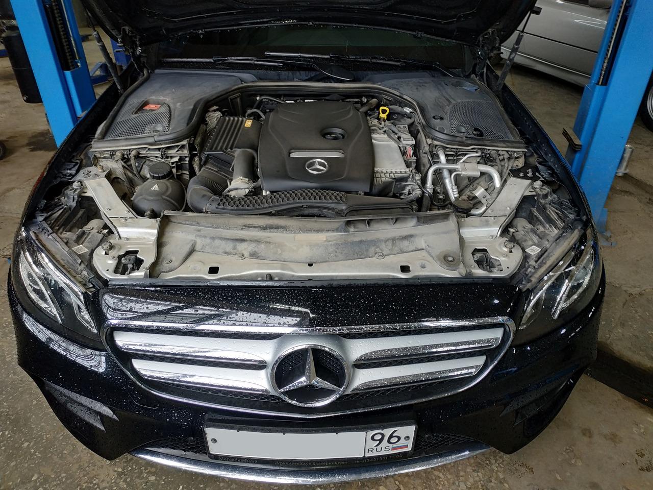 Чип тюнинг Mercedes Benz E200 W213 до 260 л.с.