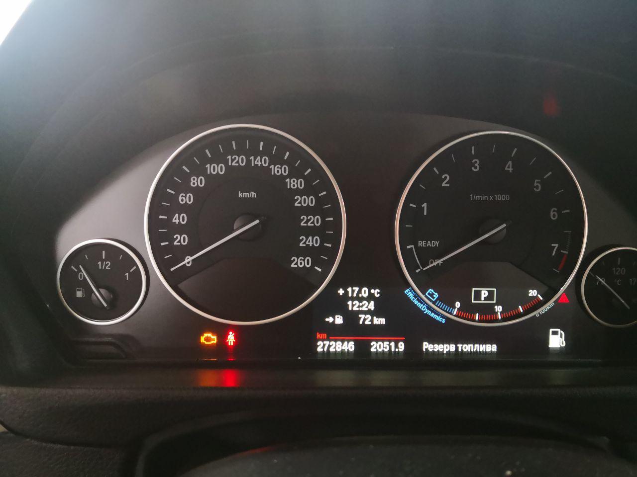 пробег BMW F30 2011 г.в.