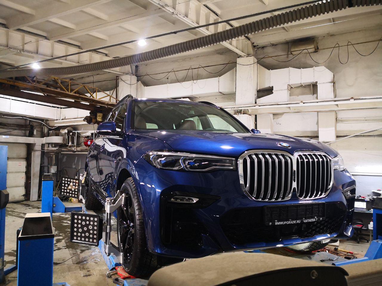 Регулировка углов развала схождения, BMW X7 G07 2019