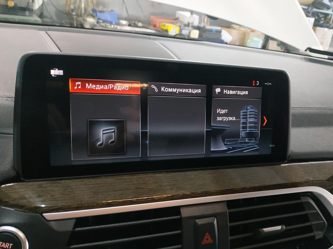 установка NBT Evo, BMW X3 G01