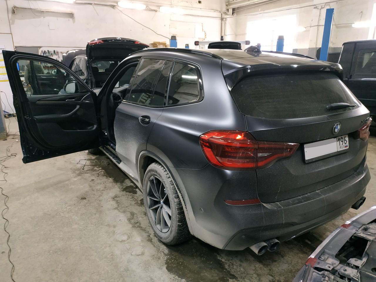 X3 G01, BMWupgrade Екатеринбург