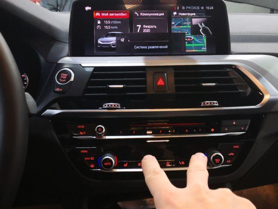 Система управления жестами, BMW X4 G02