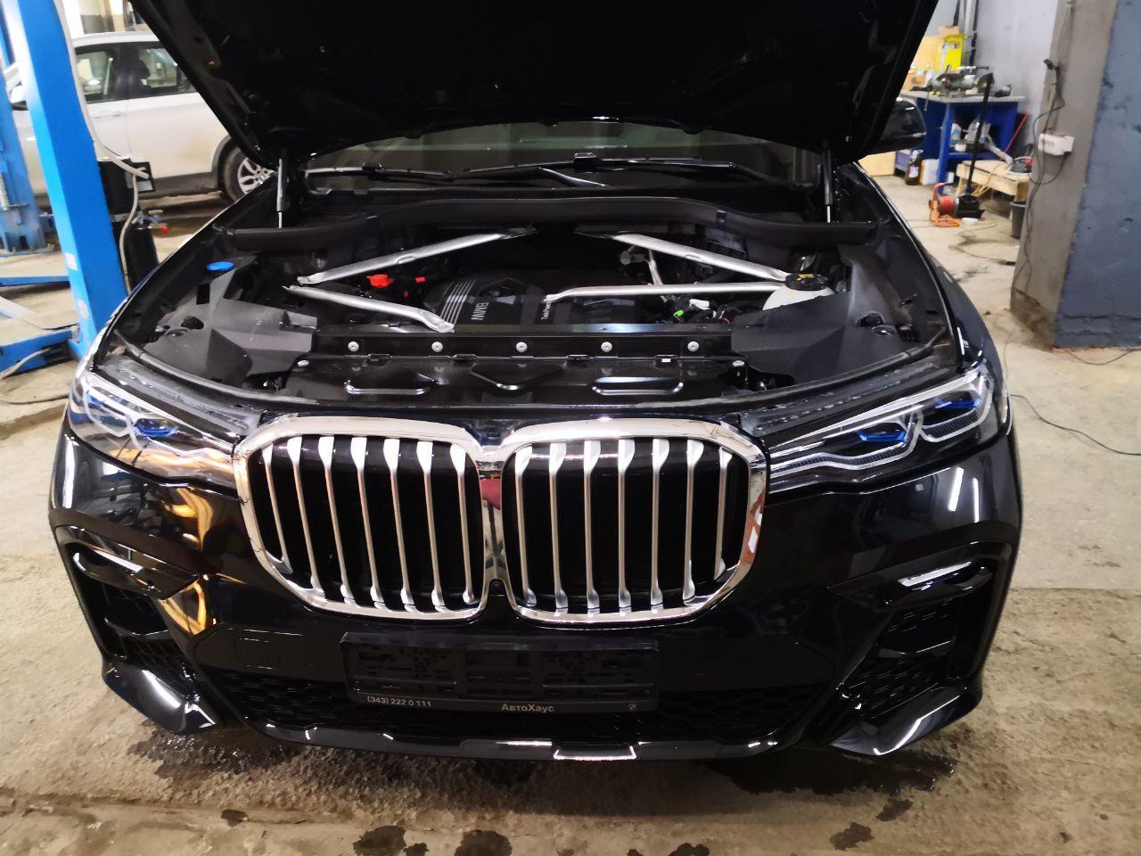 чип тюнинг BMW X7 30d