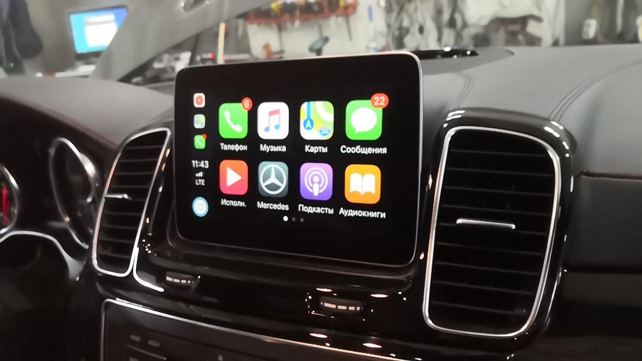 Apple Carplay, Mercedes Benz W292