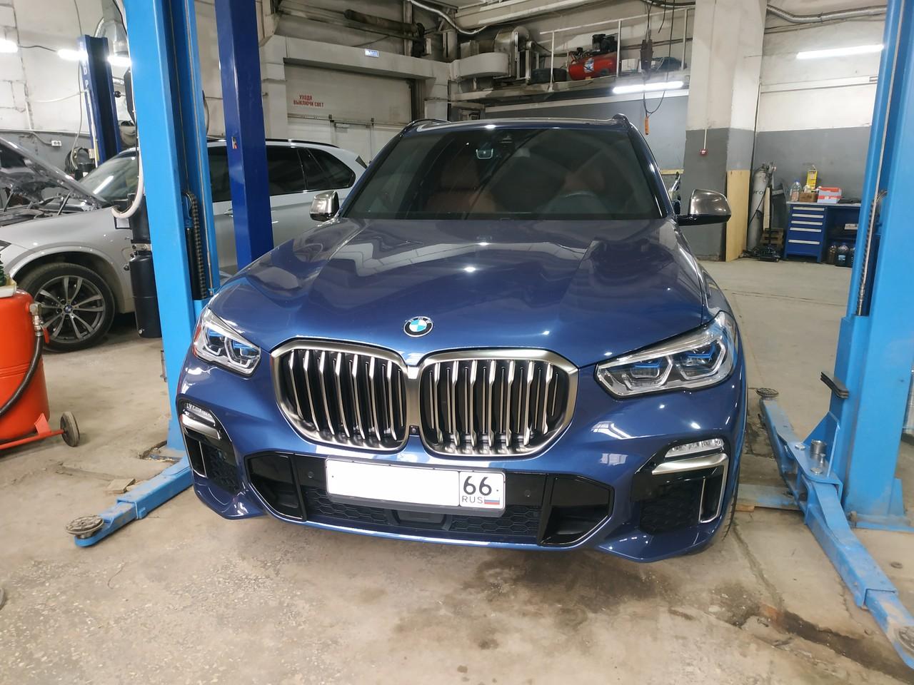 Установка электрического фаркопа, BMW X5 G05