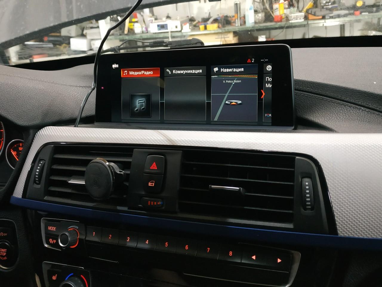 дооснащение NBT, BMW F34 GT