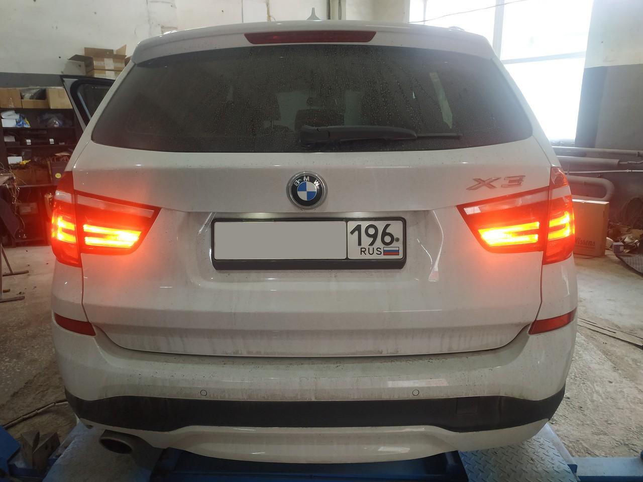 BMW X3 F25, задние фонари включены, габариты и противотуманки