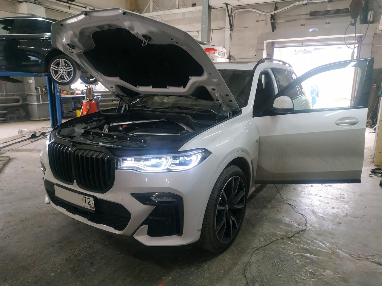 BMW X7 G07 30d, чип тюнинг