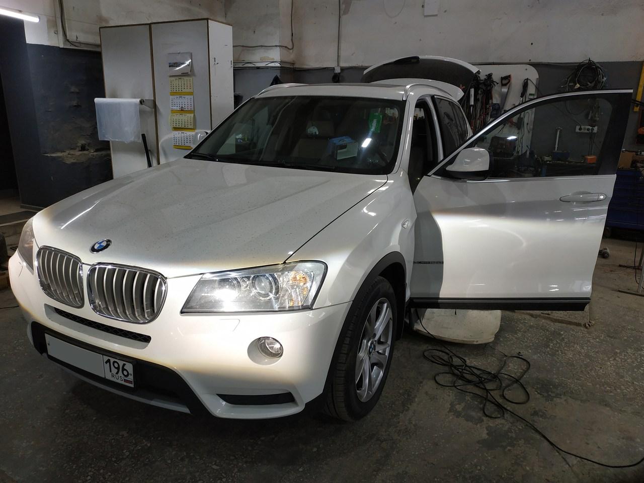 BMW X3 F25, кодирование освещения