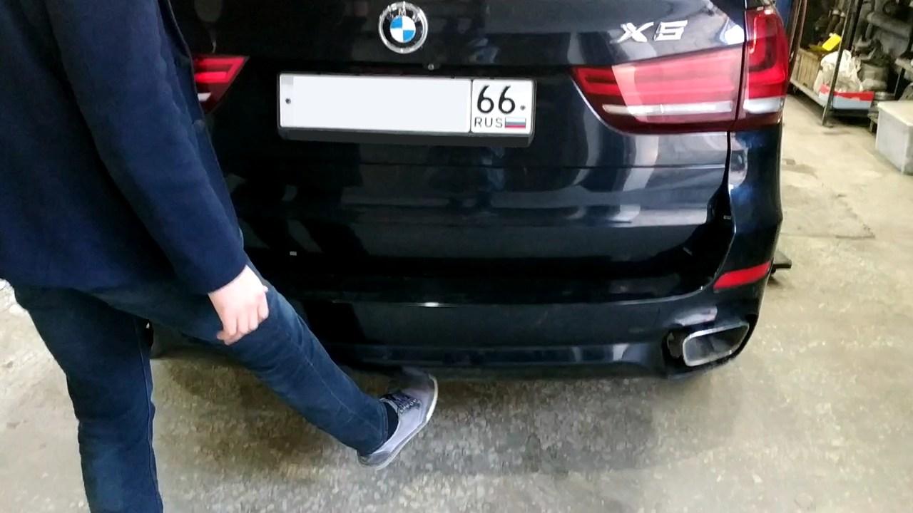 Smart Opener, BMW X5 F15