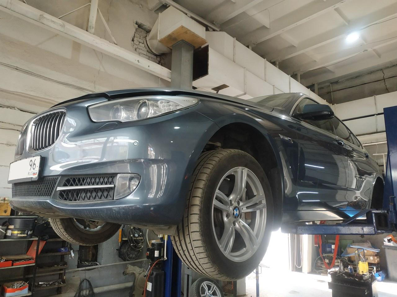 ремонт BMW F07 GT
