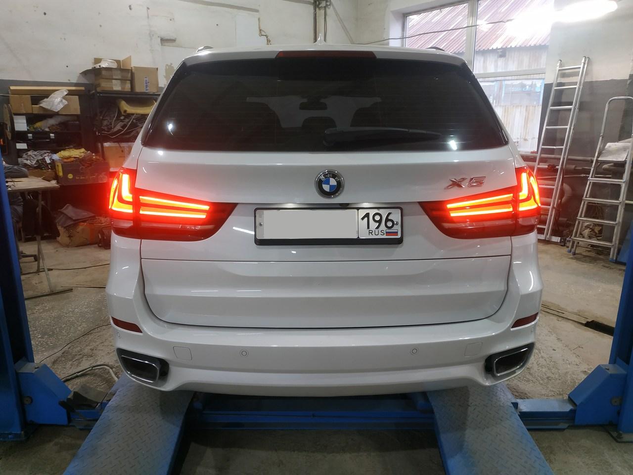 BMW X5 F15 40d