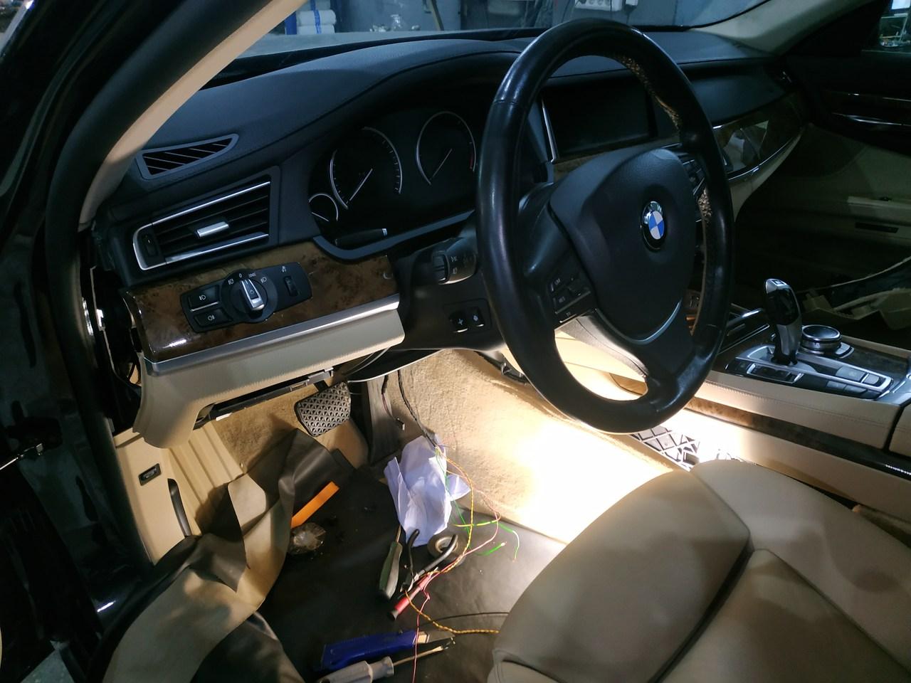 Дооснащение сигнализацией, BMW F01 730d