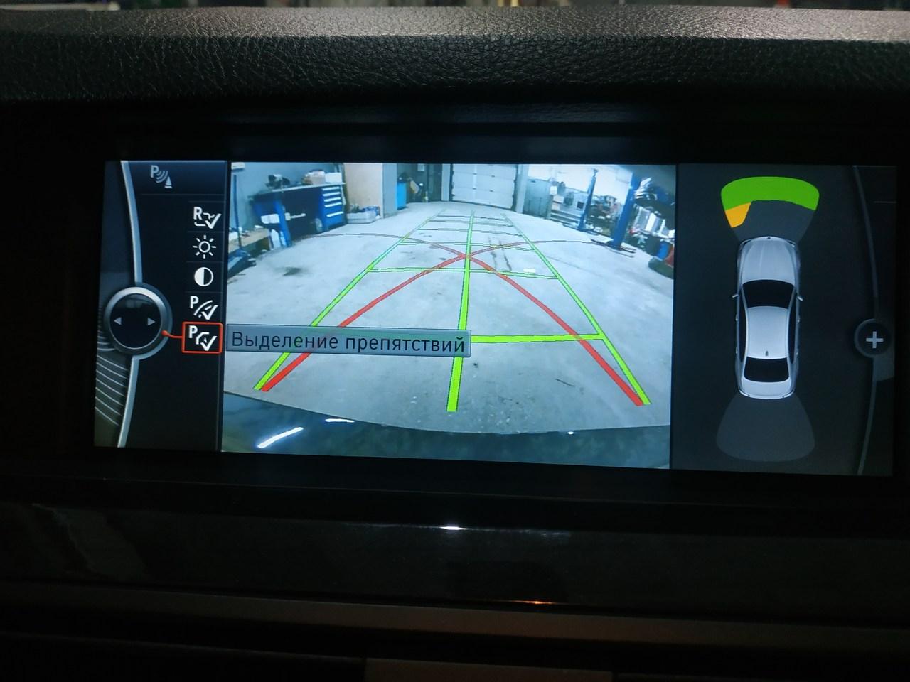 изображение с камеры заднего вида на головном устройстве, BMW F10