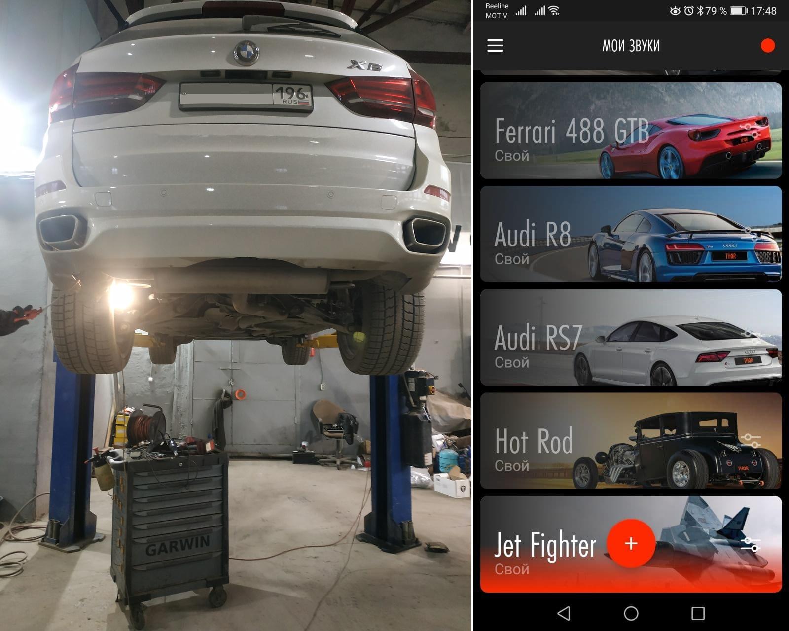 BMW X5 F15 40d, активный выхлоп Thor