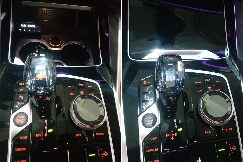 Устройство управления закрывается в консоли X6 G06