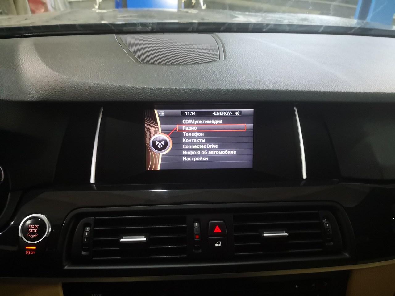 HU_Entry, BMW F10