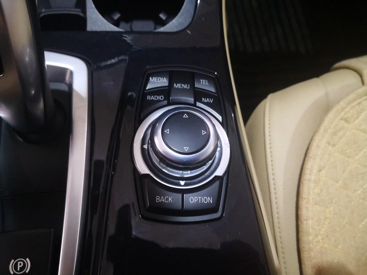 Шайба iDrive Entry