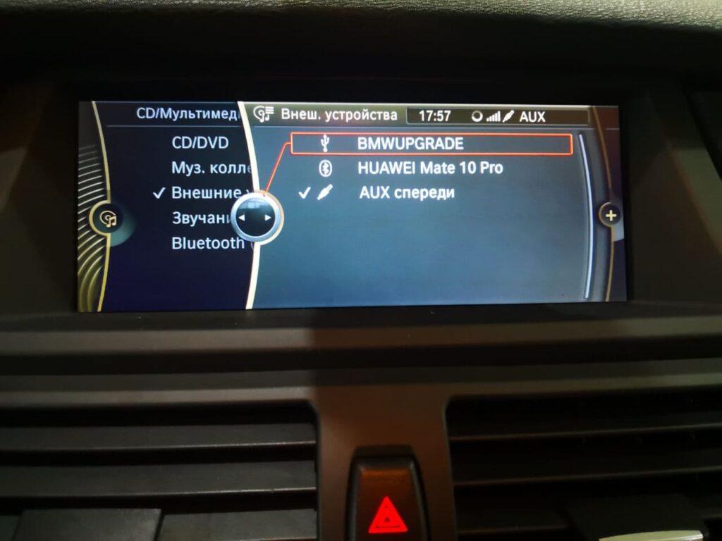 Источники музыки при наличии COMBOX, USB, Bluetooth