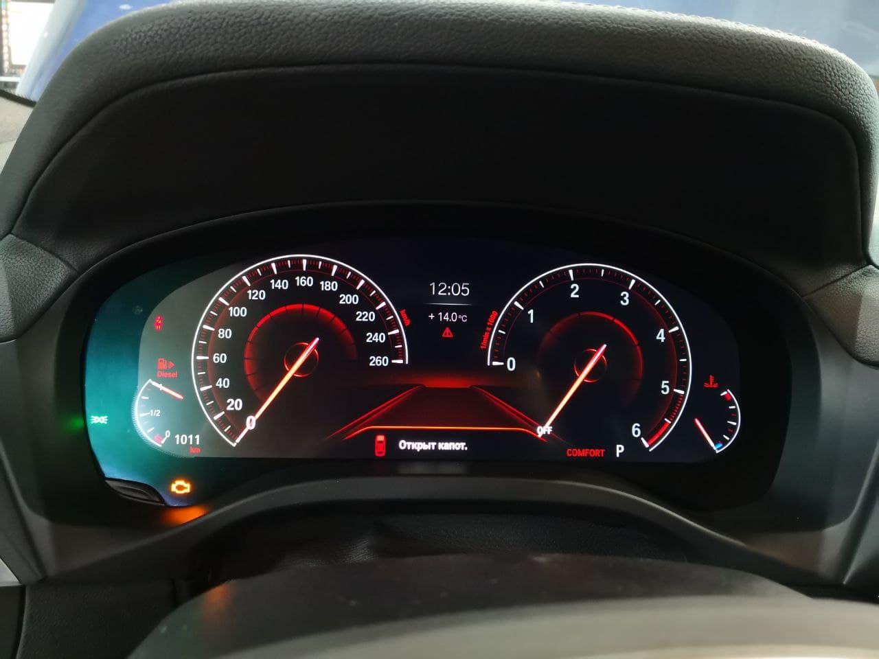 LED панель BLACK 6WB, BMW X3 G01