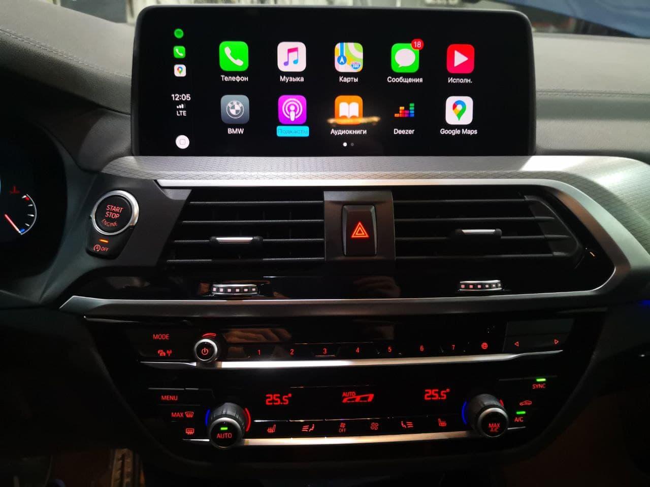BMW X3 G01 2017 г.в., дооснащение Apple Carplay