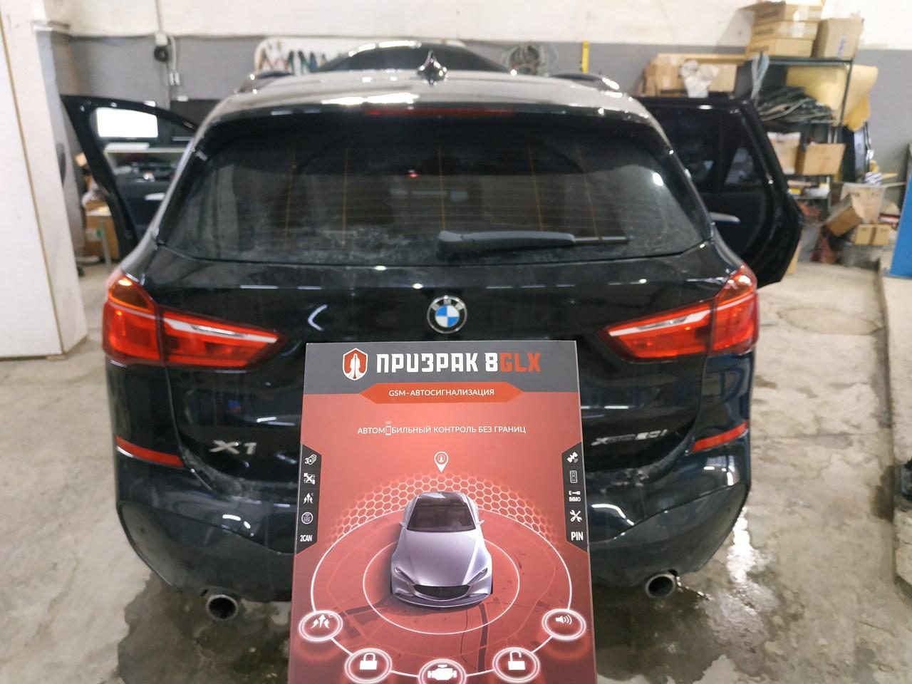 Сигнализация и автозапуск на BMW X1 F48