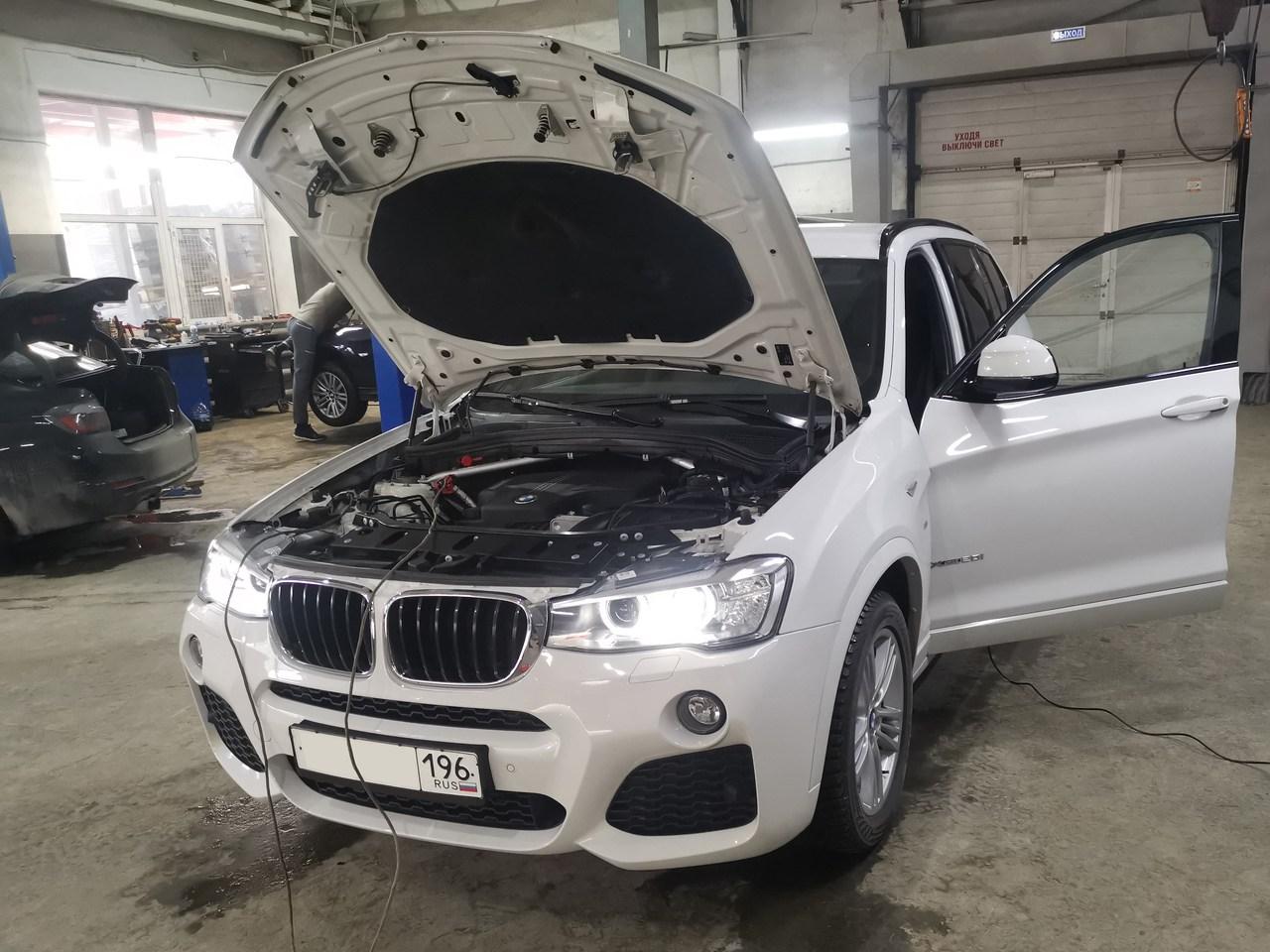 BMW X3 F25 20i 2016, чип тюнинг