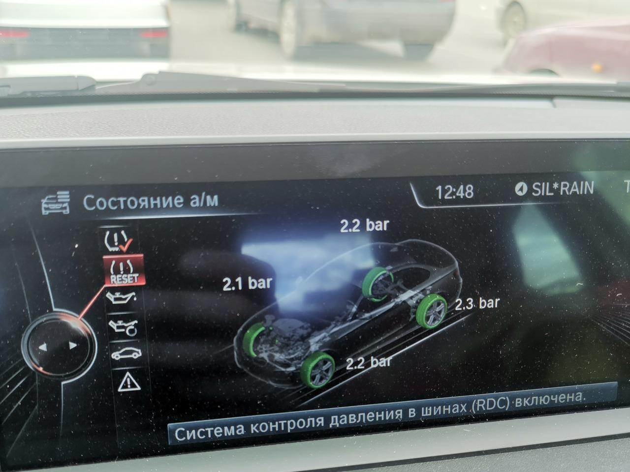Система контроля давления в шинах RDC