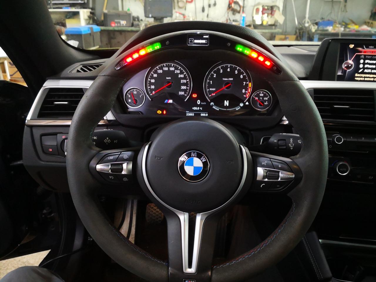 BMW M Performance Digital Race Display Steering Wheel