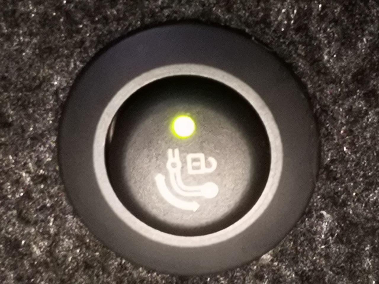 Кнопка управления фаркопом