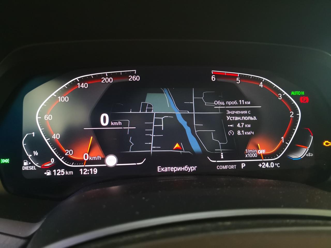 Спидометр до 260 км/ч, X7 G07