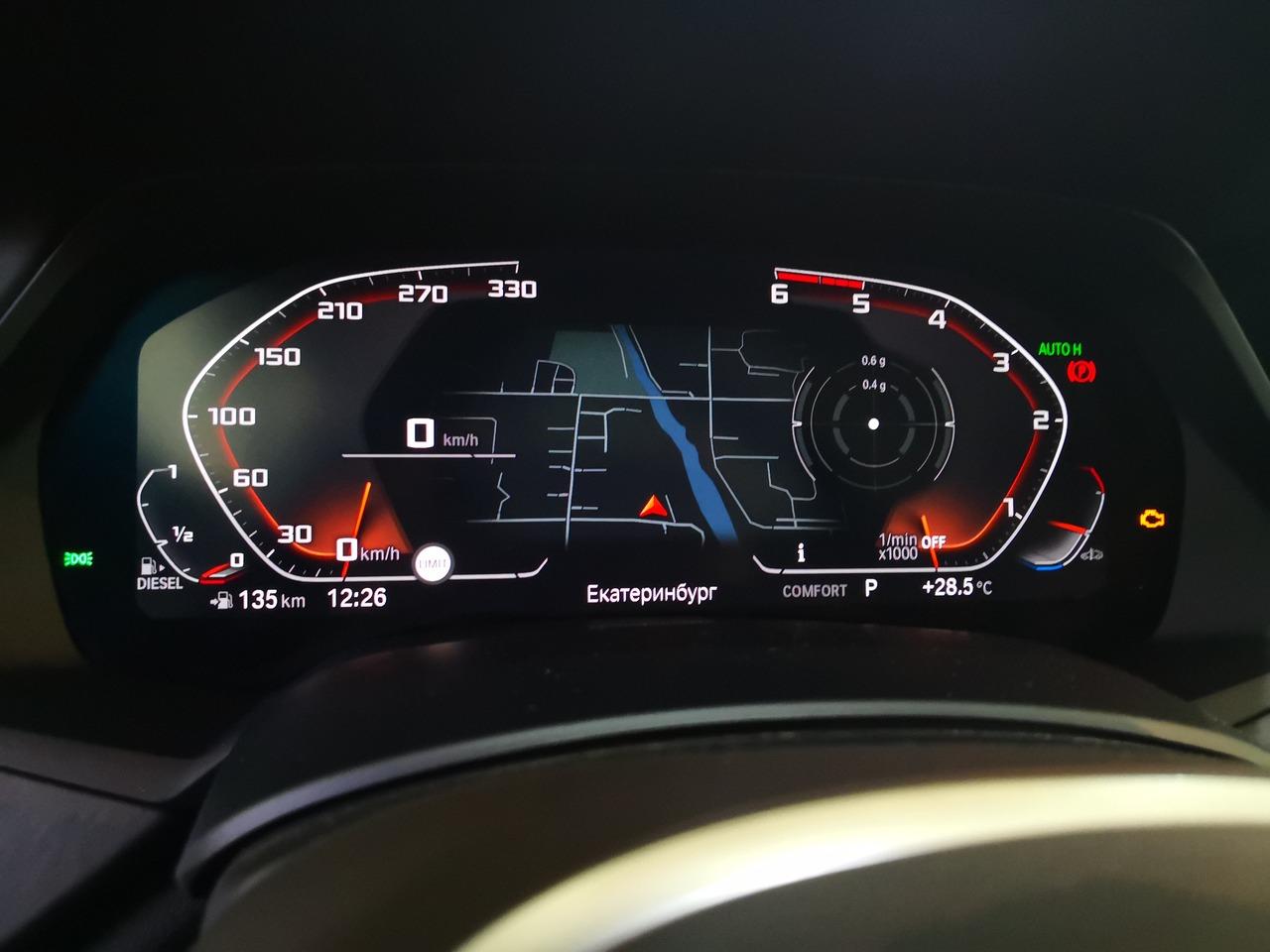 лимит скорости на спидометре, максимальная скорость BMW X7 G07