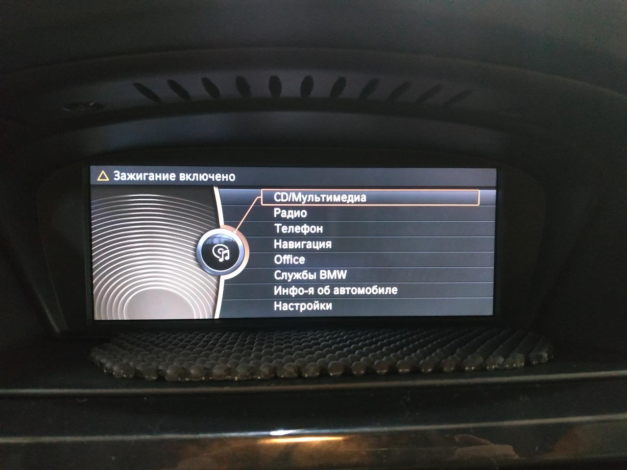 Бортовой компьютер CIC, BMW E92