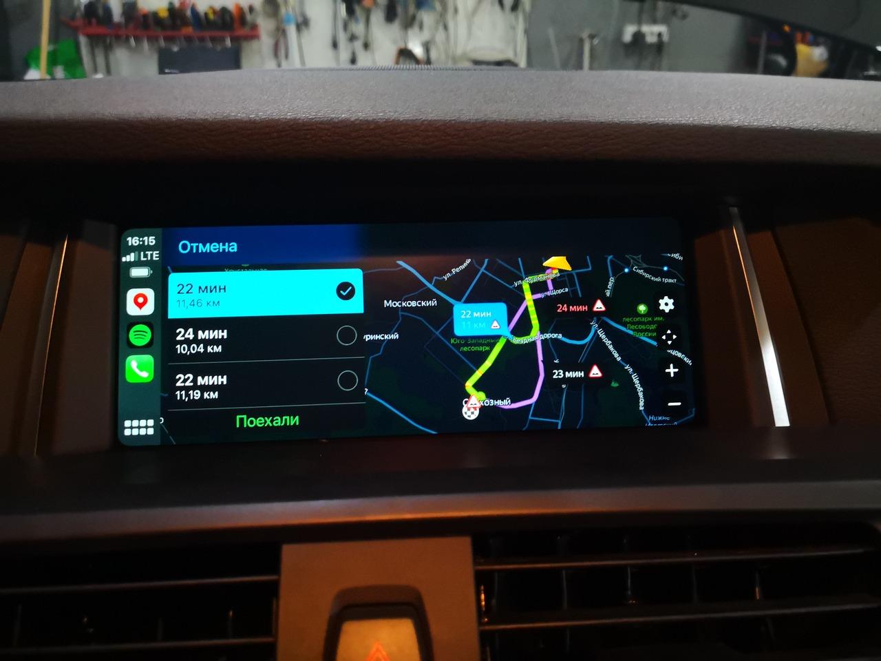 Активация Apple Carplay на весь экран, карты навигации