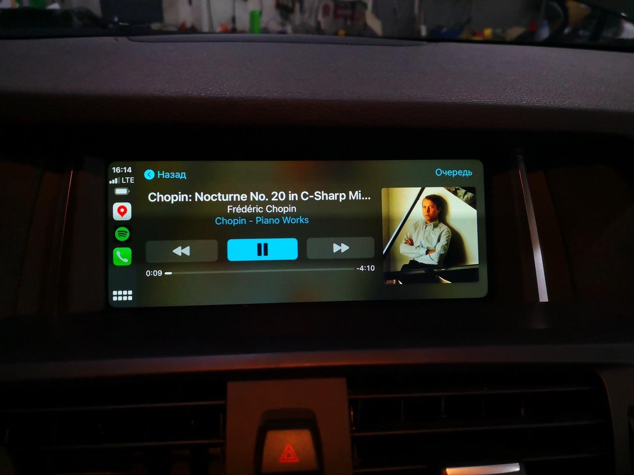Apple Carplay, NBT F25