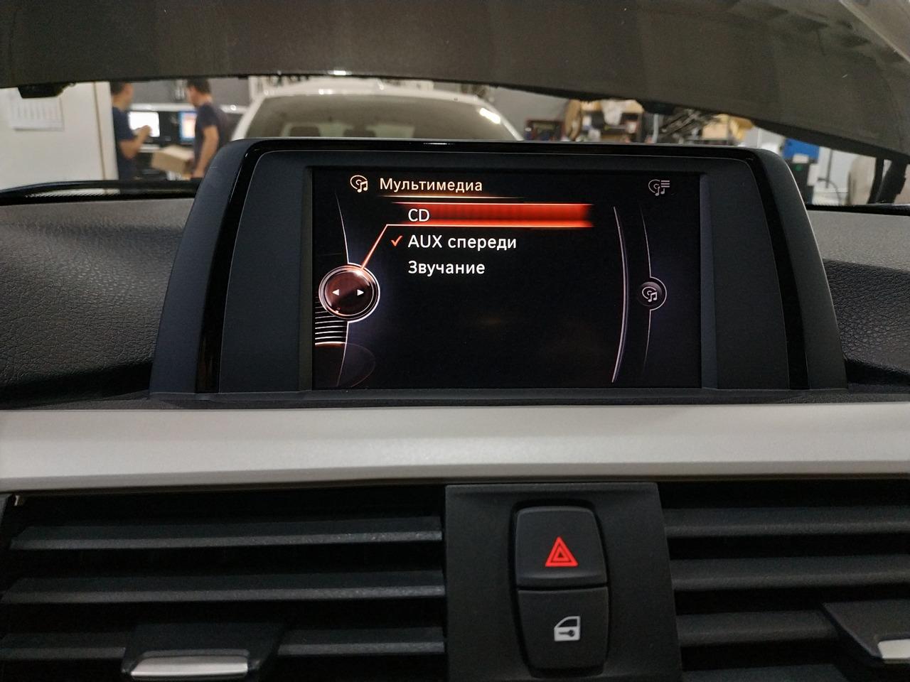 До активации Bluetooth доступен только AUX