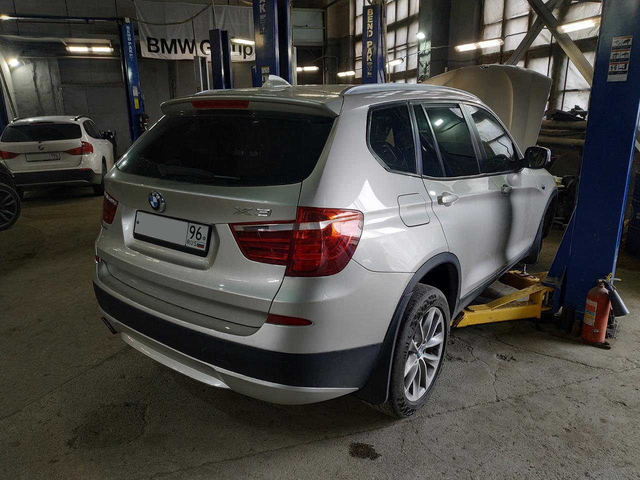 Техобслуживание BMW X3 F25, ТО