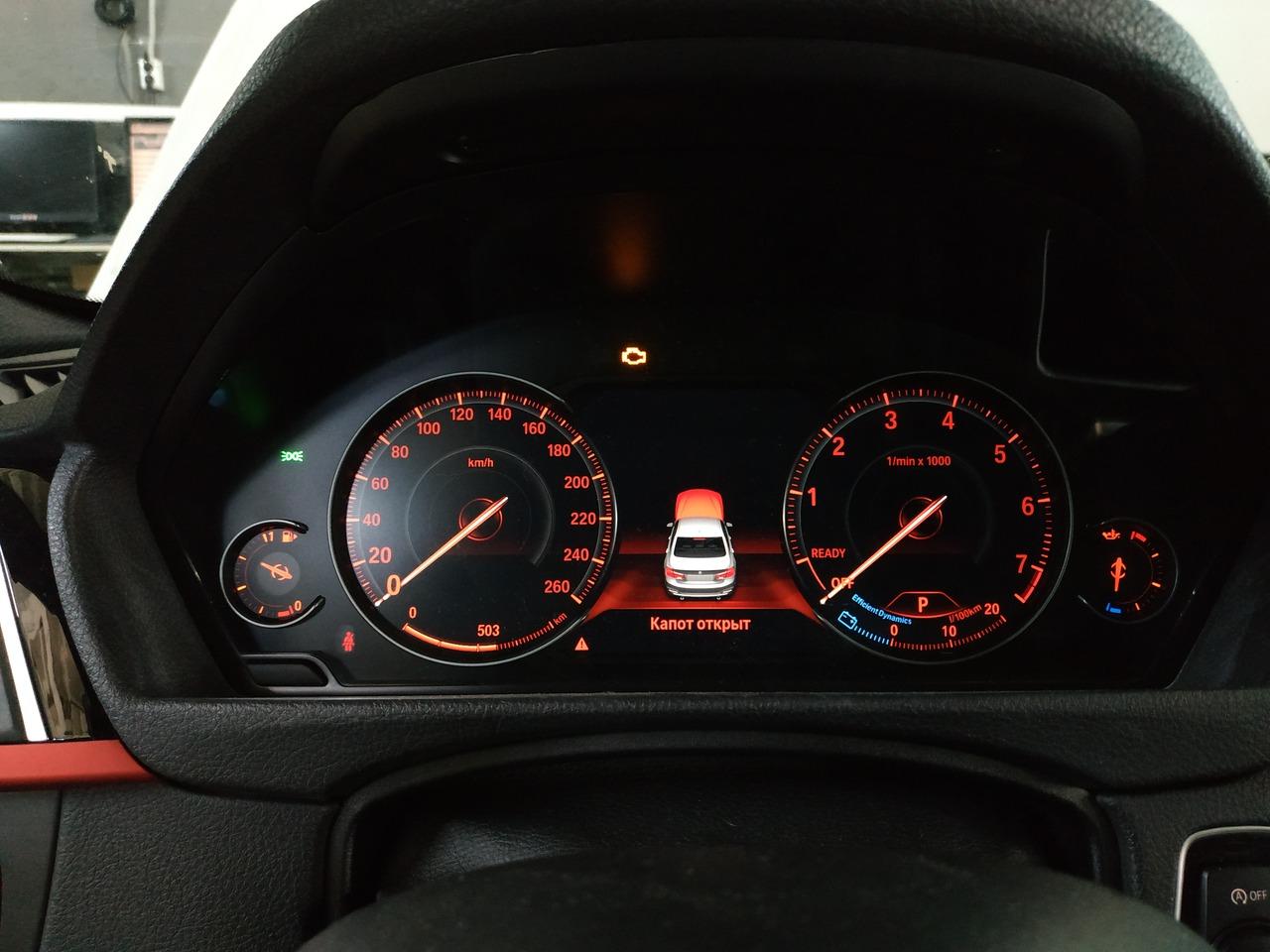 ЖК панель приборов, Black Panel 6WB