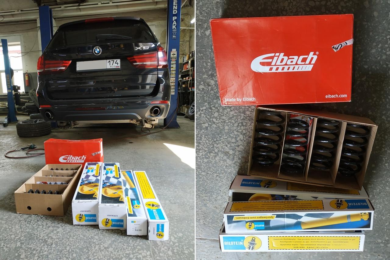 комплект подвески Eibach Pro-Kit для X5 F15