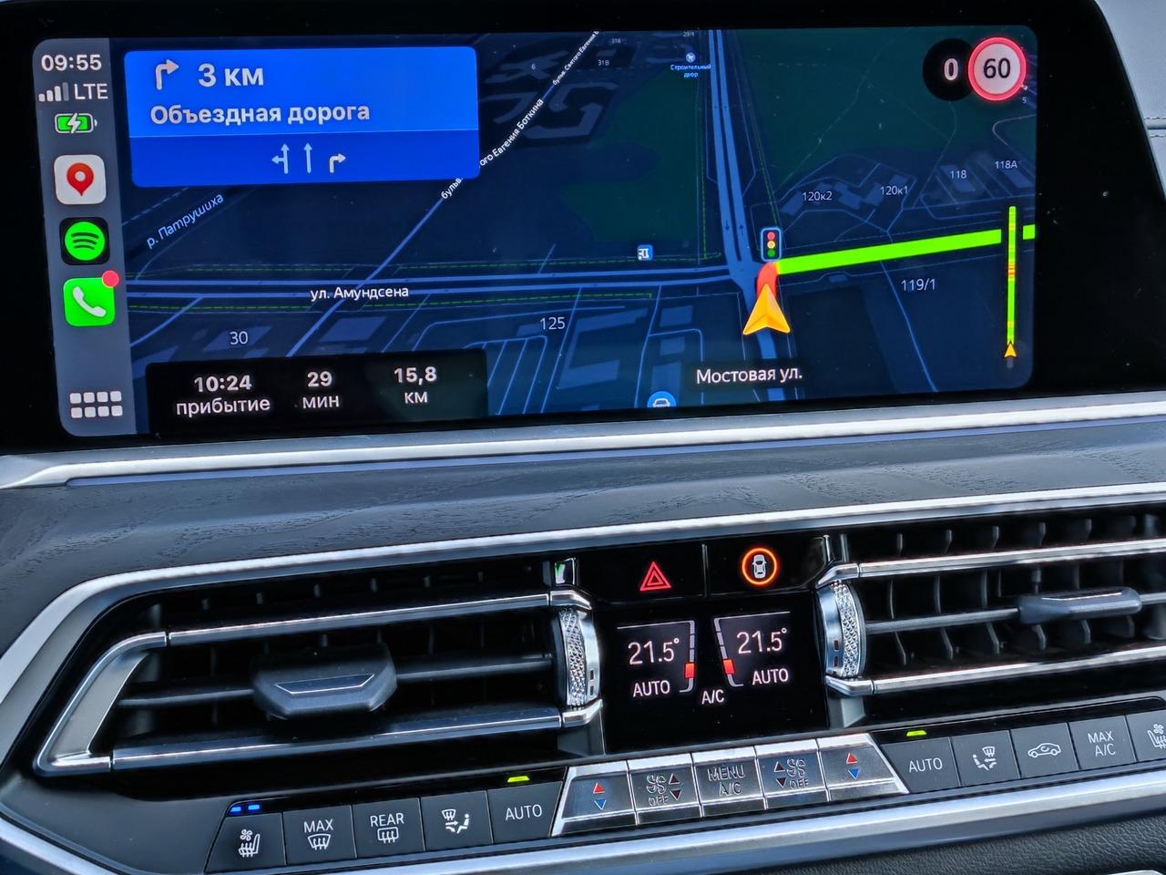Яндекс добавил Карты и Навигатор в Carplay, bmw x7 g07